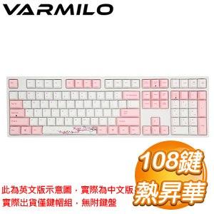 Varmilo 阿米洛 108鍵 櫻花 PBT熱昇華鍵帽《中文版》