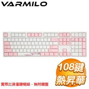 Varmilo 阿米洛 108鍵 櫻花 PBT熱昇華鍵帽《英文版》