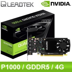 Leadtek 麗臺 Quadro P1000(DP) 4G GDDR5 顯示卡《原廠註冊三年保固》