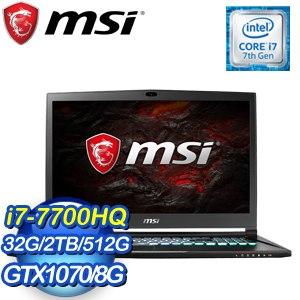 MSI 微星 GS73VR 7RG-011TW-BB7770H32G2T0DX10MH 17吋筆記型電腦