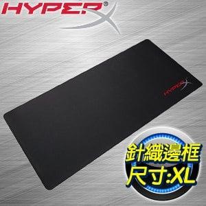 HyperX FURY S Pro 電競滑鼠墊-特大