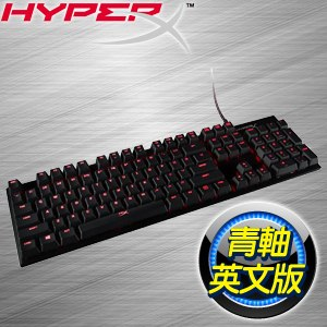 HyperX Alloy FPS 青軸 機械式鍵盤《英文版》(HX-KB1BL1-NA/A3)