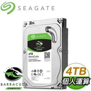 Seagate 希捷 新梭魚 4TB 5400轉 256M SATA3 3.5吋硬碟(ST4000DM004)