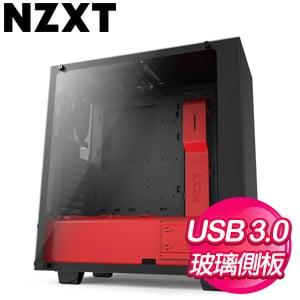 NZXT【Source 340 Elite】透側 ATX電腦機殼《黑紅》