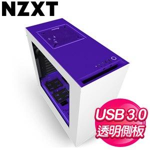 NZXT【Source340】透側 ATX電腦機殼《白紫》