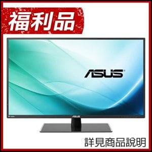 福利品》ASUS 華碩 VA32AQ 32型 IPS WQHD高解析度護眼液晶螢幕(A)