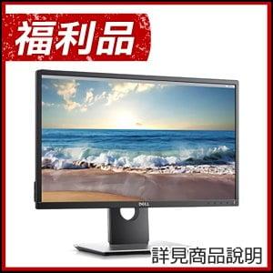 福利品》DELL戴爾 P2317H 23型IPS超寬視角可旋轉液晶螢幕