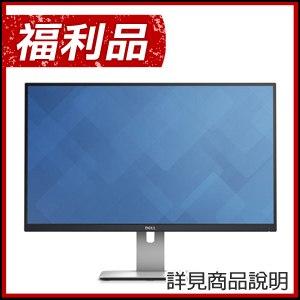 福利品》DELL戴爾 U2515H 25型UltraSharp AH-IPS液晶螢幕 ★送三洋 SYSP-313 2.1聲道多媒體喇叭