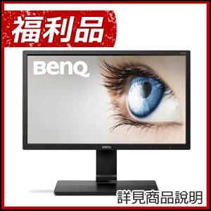 福利品》BENQ明基 GL2070 20型不閃屏低藍光護眼螢幕