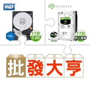 ☆批購自動送好禮★ WD 1TB 3.5吋硬碟《藍標》(X8)+希捷 新梭魚 1TB 3.5吋硬碟《裝機版》(X8) ★送HP Deskjet 1010 噴墨印表機