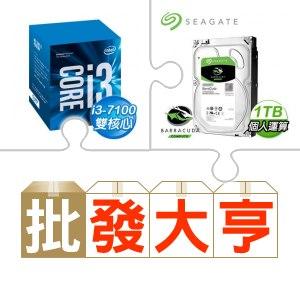☆批購自動送好禮★ i3-7100/3.9G/3M盒 LGA1151處理器(X6)+希捷 新梭魚 1TB 3.5吋硬碟《裝機版》(X10) ★送華碩 DRW-24D5MT 黑 SATA燒錄機