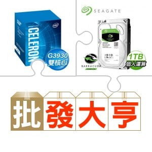 ☆批購自動送好禮★ G3930/2.9G/2M盒 LGA1151處理器(X5)+希捷 新梭魚 1TB 3.5吋硬碟《裝機版》(X10) ★送華碩 DRW-24D5MT 黑 SATA燒錄機