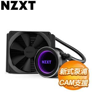 NZXT Kraken X42 水冷散熱器