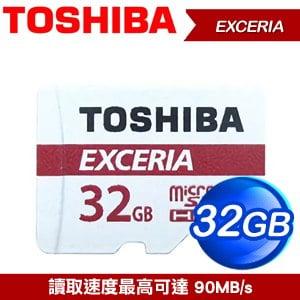 Toshiba 東芝 32GB Micro SDHC UHS-I U3 90MB記憶卡《附轉卡》