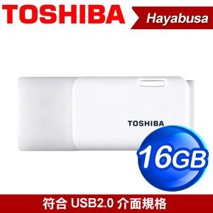 Toshiba 東芝 Hayabusa 悠遊 16GB USB2.0 隨身碟《白》
