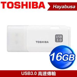 Toshiba 東芝 Hayabusa 悠遊 16GB USB3.0 隨身碟《白》