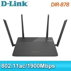 D-Link 友訊 DIR-878 AC1900 MU-MIMO雙頻Gigabit無線路由器