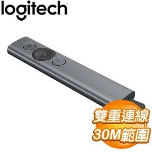 Logitech 羅技 SPOTLIGHT 簡報遙控器《質感灰》