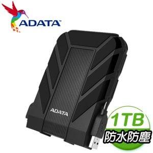 ADATA 威剛 HD710 Pro 1TB 2.5吋 USB3.2 軍規防水防震外接硬碟《黑》