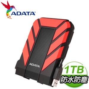 ADATA 威剛 HD710 Pro 1TB 2.5吋 USB3.2 軍規防水防震外接硬碟《紅》