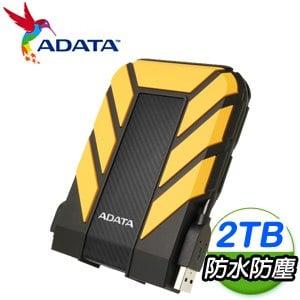 ADATA 威剛 HD710 Pro 2TB 2.5吋 USB3.1 軍規防水防震外接硬碟《黃》