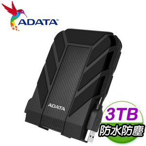 ADATA 威剛 HD710 Pro 3TB 2.5吋 USB3.1 軍規防水防震行動硬碟《黑》