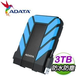 ADATA 威剛 HD710 Pro 3TB 2.5吋 USB3.1 軍規防水防震行動硬碟《藍》