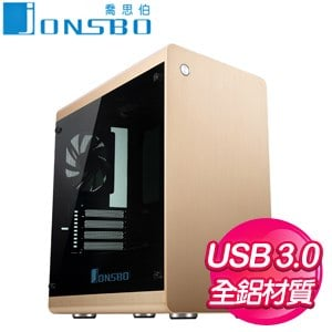 JONSBO 喬思伯【RM3】Micro-ATX電腦機殼《金色限量版》