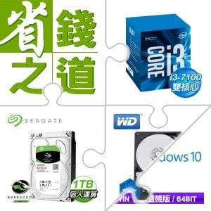 ☆自動省★ i3-7100/3.9G/3M盒 LGA1151處理器(X3)+希捷 新梭魚 1TB 3.5吋硬碟《裝機版》(X5)+WD 1TB 3.5吋硬碟《藍標》(X5)+Win10 64bit 隨機版《含DVD》(X2)