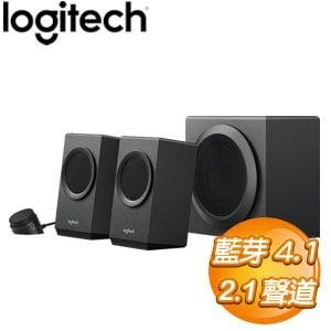 Logitech 羅技 Z337 藍牙2.1聲道喇叭