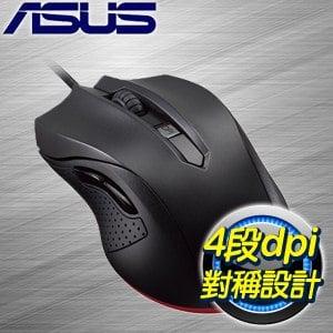 ASUS 華碩 Cerberus 賽伯洛斯 電競滑鼠 90YH00Q1-BAUA00