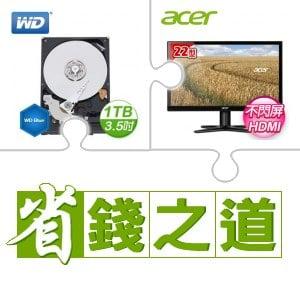 ☆自動省★ WD 1TB 3.5吋硬碟《藍標》(X5)+ACER G227HQL Tbi 21.5型 液晶螢幕《黑》(X2)