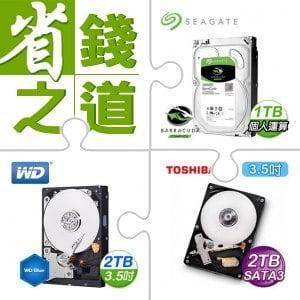☆自動省★ 希捷 新梭魚 1TB 3.5吋硬碟《裝機版》(X10)+WD 2TB 3.5吋硬碟《藍標》(X2)+Toshiba 2TB 3.5吋硬碟(X2)