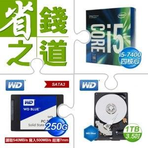 ☆自動省★ i5-7400/3.0G/6M盒 LGA1151處理器+WD 威騰 250G SSD《藍標》(X5)+WD 1TB 3.5吋硬碟《藍標》(X5)