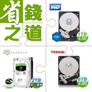 ☆自動省★ WD 1TB 3.5吋硬碟《藍標》(X5)+希捷 新梭魚 2TB 3.5吋硬碟(X2)+Toshiba 6TB 3.5吋硬碟