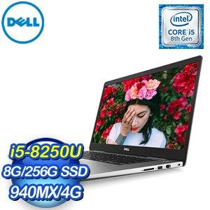 DELL 戴爾 Inspiron 15-7570-R3648STW 15吋筆記型電腦(銀)