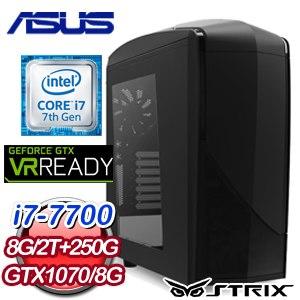 華碩 HIGHER【幻影先鋒】Intel i7-7700 獨顯高效能電腦
