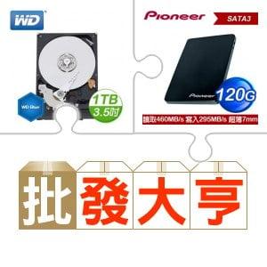 ☆批購自動送好禮★ WD 1TB 3.5吋硬碟《藍標》(X6)+先鋒 APS-SL2-N 120GB SSD(X5) ★送華碩 DRW-24D5MT 黑 SATA燒錄機(X2)
