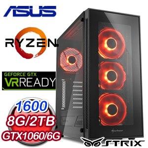 華碩 電玩系列【魚躍龍門II】AMD R5 1600六核 GTX1060 娛樂電腦(8G/2TB)