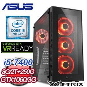 華碩 PLAYER【稱霸武林II】Intel i5-7400 獨顯SSD超值電腦