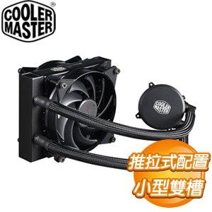 Cooler Master 酷碼 MasterLiquid 120 水冷散熱器