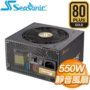 SeaSonic 海韻 Focus+ 550W 80+金牌 全模 電源供應器(SSR-550FX)