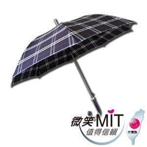 【微笑MIT】張萬春洋傘-27直立防風紳士傘 AT1016(藍格紋)