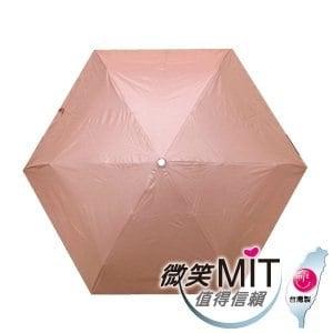 【微笑MIT】張萬春洋傘-E26超輕量自動開收傘 AT3015(金橘)