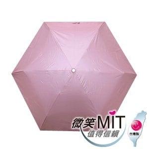【微笑MIT】張萬春洋傘-E26超輕量自動開收傘 AT3015(粉紅)