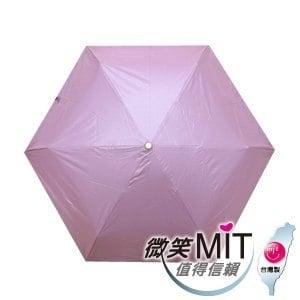 【微笑MIT】張萬春洋傘-E26超輕量自動開收傘 AT3015(粉紫)