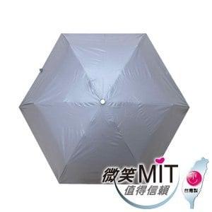 【微笑MIT】張萬春洋傘-E26超輕量自動開收傘 AT3015(深灰)