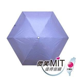 【微笑MIT】張萬春洋傘-E26超輕量自動開收傘 AT3015(紫藍)