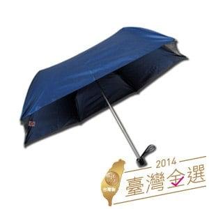 【微笑MIT】張萬春洋傘-三折高機能一級遮光降溫傘 T3015(丈青)
