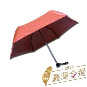 【微笑MIT】張萬春洋傘-三折高機能一級遮光降溫傘 T3015(粉橘)